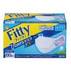 フィッティ 7DAYS マスク EXplus  60枚入 ふつうサイズ ホワイト PM2.5対応「新品アウトレット倉庫在庫」「キャンセル不可」