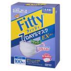 個別包装フィッティ 7DAYSマスク EXプラス ホワイト やや大きめサイズ 100枚入「新品アウトレット倉庫在庫」「キャンセル不可」