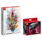 【新品】Xenoblade2 Collector's Edition(ゼノブレイド2 コレクターズ エディション) +Proコントローラー Xenoblade2エディション