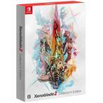 【新品】Xenoblade2 Collector's Edition (ゼノブレイド2 コレクターズ エディション)  Switch 【キャンセル不可】