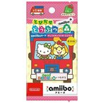 どうぶつの森 amiibo アミーボカード サンリオキャラクターズコラボ 復刻版 「1パック」「新品」「キャンセル不可」