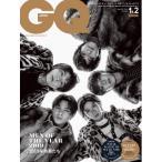 「現品あり」GQ JAPAN (ジーキュージャパン) 2020年1.2月合併増刊号 King & Prince 特別表紙版 キンプリ 「キャンセル不可」