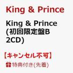 キンプリ King & Prince ファーストアルバム King & Prince  ( 初回限定盤B 2CD ) (ステッカーシート付き) 「予約受付中」「キャンセル不可」