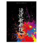 滝沢歌舞伎 2018 DVD 初回盤 B 滝沢秀明 特典あり「11月27日入荷発送分」「キャンセル不可」
