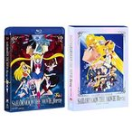 美少女戦士セーラームーン THE MOVIE 1993-1995(初回生産限定)「Blu-ray」「新品」「キャンセル不可」