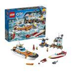 レゴ (LEGO) 60167 シティ 海上レスキュー隊と司令基地「新品」「コンディション要確認」「キャンセル不可」