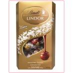 リンツ チョコレート バレンタイン 画像
