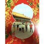 関ジャニ∞ 台湾限定 パンフレット GR8EST in Taipei 「新品」 「キャンセル不可」