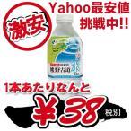 熊野古道水 ミネラルウォーター  500ML