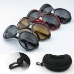 高品質 レディース サングラス UV400対応 ケース付き UVカット 紫外線カット Sunglass 女性 Ladies