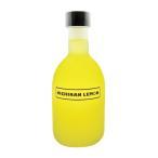 日南 レモンシロップ 1本 国産 レモン果汁希釈 300ml瓶 レモネード レモンソーダ