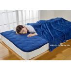 ミンクタッチあったか毛布 シングル ネイビー モスグリーン ブラウン グレー 快眠 寒さ対策 睡眠不足 健康 秋 冬 睡眠