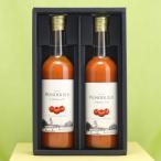 ギフト トマトジュース 食塩無添加 ワンダーファームオリジナルギフト No.3 WONDER RED500g 2本セット