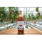 トマトジュース 1000g(食塩無添加)  ワンダーファーム