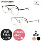 老眼鏡 おしゃれ ピントグラス リーディンググラス シニアグラス  視力補正用 メガネ レディース メンズ 紳士用 婦人用 ブラック ピンク PG-709