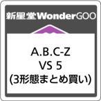 【先着特典付】A.B.C-Z/VS 5<CD>(3形態まとめ買い)[Z-7224・7225・7226]20180523