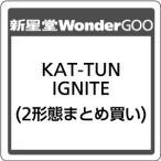 ●【2形態同時購入先着特典付】KAT-TUN/IGNITE<CD>(2形態まとめ)[Z-8411]20190731