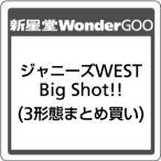 先着特典付 ジャニーズWEST Big Shot CD DVD 初回盤A Z-8612 20191009