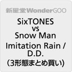 【先着特典付】SixTONES vs Snow Man/タイトル未定<CD>(3形態まとめ)[Z-8785]20200122
