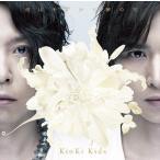 【先着特典付】KinKi Kids/道は手ずから夢の花(初回盤A)[Z-5501]20161102