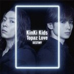●KinKi Kids/Topaz Love/DESTINY<CD+DVD>(初回盤 A)20180124