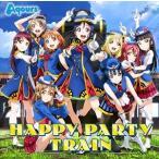【先着特典付】Aqours/HAPPY PARTY TRAIN[Z-5997]20170405