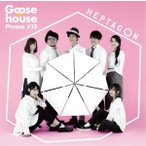 【先着特典付】Goose house/HEPTAGON<CD+DVD>(初回生産限定盤)[Z-5985]20170222