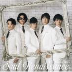 ゴスペラーズ/Soul Renaissance<CD>(通常盤)20170322