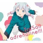【オリジナル特典付】TrySail/adrenaline!!!<CD+DVD>(期間生産限定盤)[Z-6332]20170524