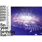 5th YEAR BIRTHDAY LIVE 2017.2.20-22 SAITAMA SUPER ARENA 完全生産限定盤  DVD