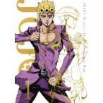 ジョジョの奇妙な冒険 黄金の風 Vol.1  1 4話 初回仕様版   DVD
