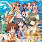 THE IDOLM@STER CINDERELLA GIRLS!!/THE IDOLM@STER CINDERELLA MASTER 恋が咲く季節<CD>20171213