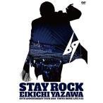 【オリジナル特典付】矢沢永吉/STAY ROCK EIKICHI YAZAWA 69TH ANNIVERSARY TOUR 2018<2DVD>[Z-7803]20181226