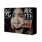 【先着特典付】松井珠理奈/戸次重幸/死幣-DEATH CASH- DVD-BOX<3DVD>[Z-5424]20161209
