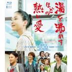 宮沢りえ、杉咲花/湯を沸かすほどの熱い愛<Blu-ray>(通常版)20170426