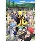 「暗殺教室」 8<DVD>(初回生産限定版)20151030