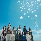【オリジナル特典付】NMB48/初恋至上主義<CD+DVD>(通常盤Type-A初回仕様限定盤)[Z-8703]20191106