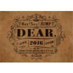 Hey!Say!JUMP/Hey!Say!JUMP LIVE TOUR 2016 DEAR.(通常盤)20170426