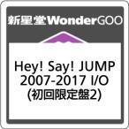 Hey!Say!JUMP/Hey!Say!JUMP 2007-2017 I/O(初回限定盤2)20170726