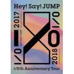 Hey! Say! Jump/I/Oth Anniversary Tour 2017-2018<3DVD>(通常盤)20180627
