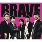 嵐/BRAVE<CD>(通常盤)20190911