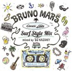 V.A./BRUNO MARS Cover Hits -Surf Style Mix-<CD>20170712