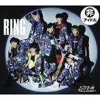 超特急/RING<CD+DVD>(初回限定盤/グランクラス盤)20141203
