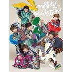 BULLET TRAIN ARENA TOUR 2018 Sweetest Battlefield at Musashino Forest Sport Plaza Main Arena  通常盤   Blu-ray