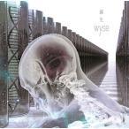 【オリジナル特典付】wyse/タイトル未定<CD>(B-type)[Z-8188]20190508