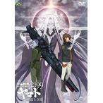 ◆◆アニメ/宇宙戦艦ヤマト2199 星巡る方舟20150527