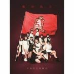 アンジュルム/輪廻転生〜ANGERME Past, Present & Future <3CD+Blu-ray>(初回生産限定盤A)20190515