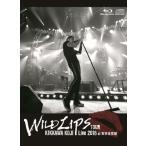 """吉川晃司/KIKKAWA KOJI Live 2016 """"WILD LIPS"""" TOUR at 東京体育館(初回限定盤)20161214"""