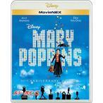 ◆◆ジュリー・アンドリュース/メリー・ポピンズ 50周年記念版 MovieNEX<Blu-ray>(通常盤※初回仕様は終了しました)140305
