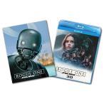 ローグ・ワン/スター・ウォーズ・ストーリー MovieNEX プラス3D<3D Blu-ray+2Blu-ray+DVD>(オンライン初回限定商品)20170428